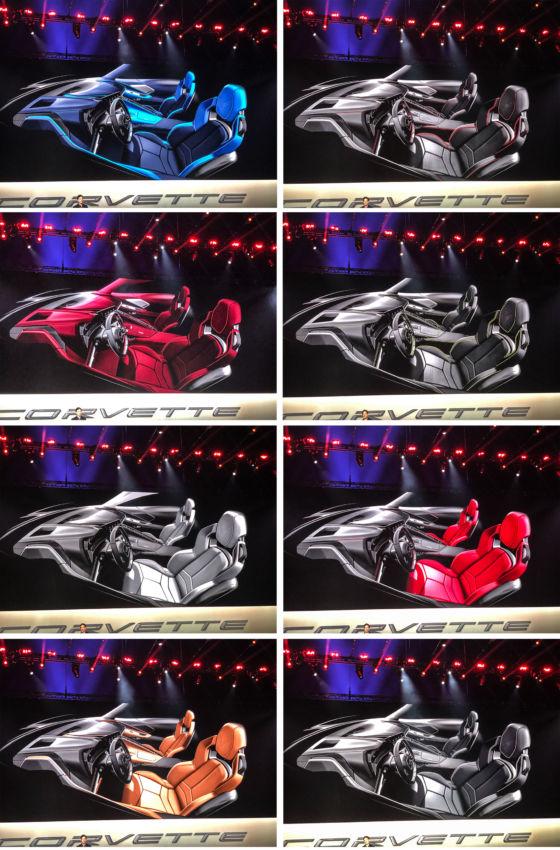 Corvette Interiors 560x850