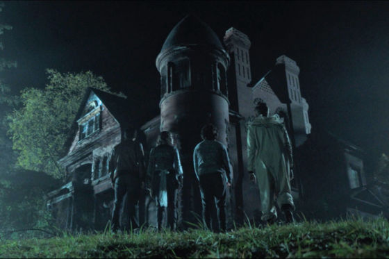 Haunted House 560x373