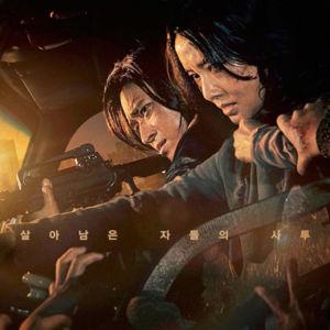 Train to Busan Presents : Peninsula – Review
