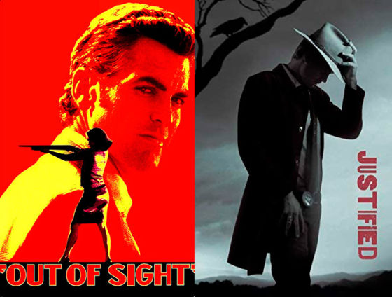 Justified Out of Sight 560x424
