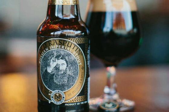 old rasputin beer bottle pour 560x373
