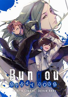 Capa da novel Bungou Stray Dogs: Dazai e Chuuya, Quinze Anos