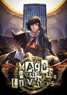 Capa da novel O Mago Devorador de Livros