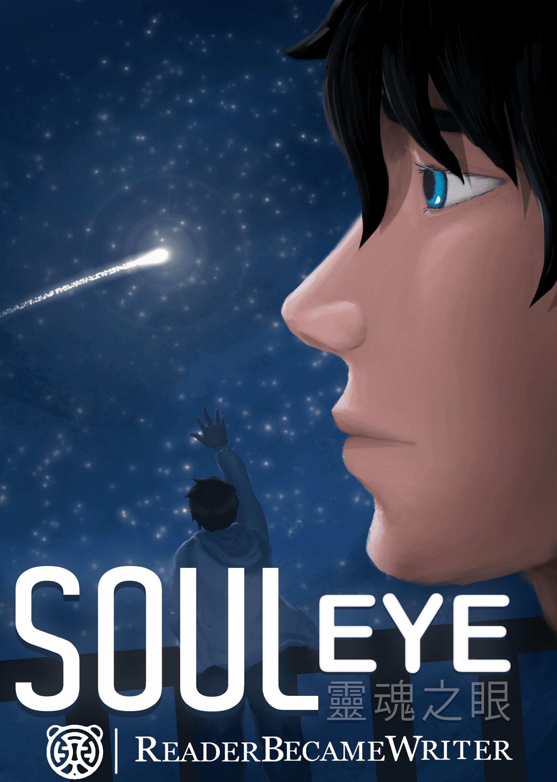 Capa da novel Soul Eye