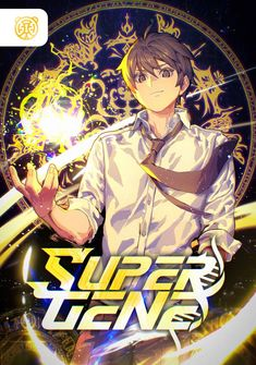 Capa da novel Super Gene