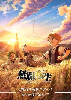 Capa da novel Mushoku Tensei (Anime)