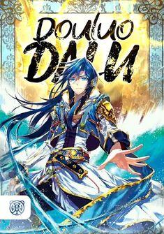 Capa da novel Doulou Dalu