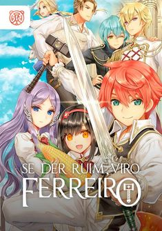 Capa da novel Se der Ruim, Viro Ferreiro
