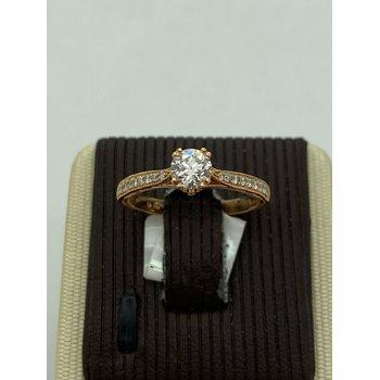 .45CT Round Diamond Rose Gold Engagement Ring