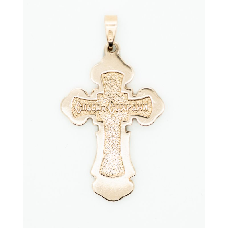 Jewelry Couture Exclusives Vintage Russian Orthodox Cross Pedant