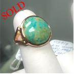 Arkansas Turquoise Boutique Round Ring