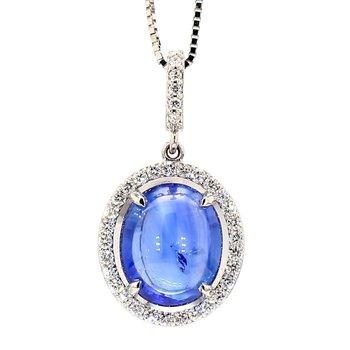 8 1/3ct Blue Cabochon Sapphire & Diamond Halo Pendant