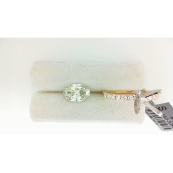2 1/3ct Oval Diamond Engagement Ring
