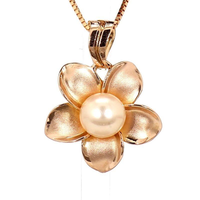 14KT Rose Gold 7-7.5MM Pearl Pendant