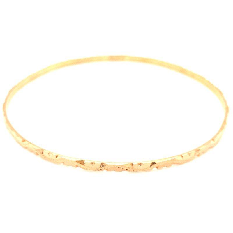 Estate Jewelry 985-02254