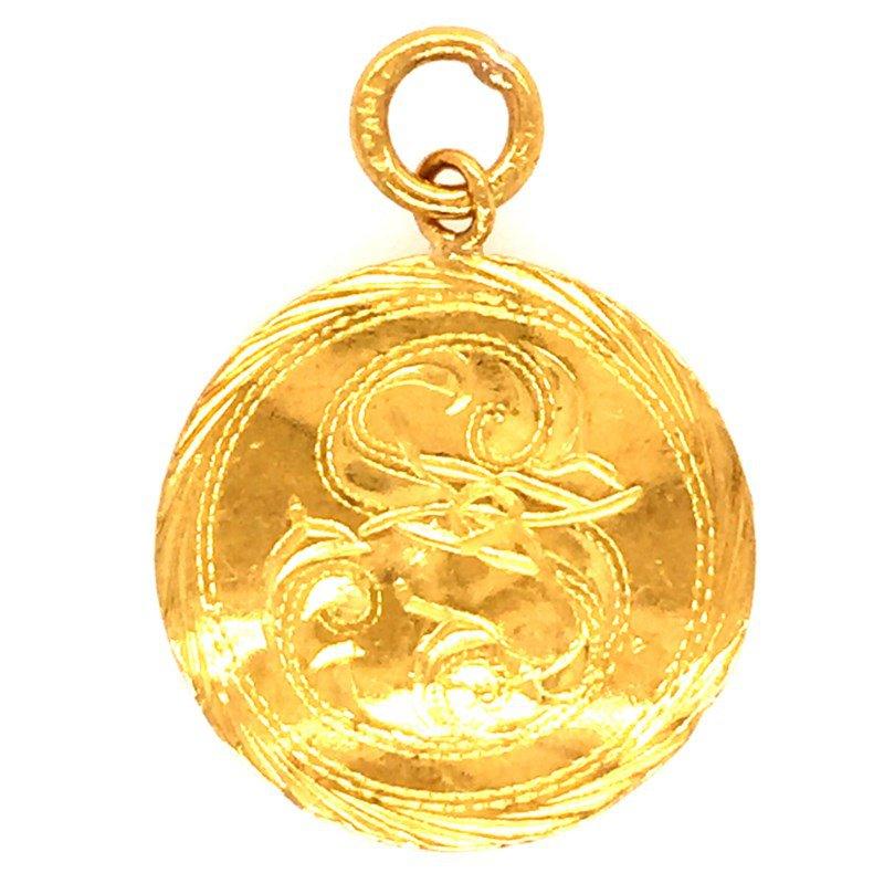 Estate Jewelry 985-02138