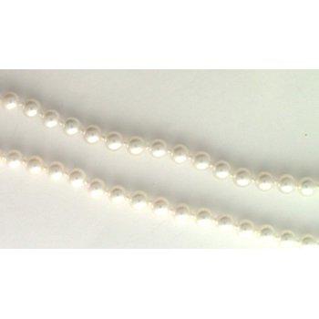 14k White Gold Akoya Cultured Pearl Strand