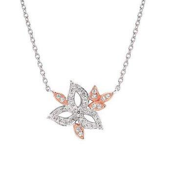 Ladies' 14k White And Rose Gold Diamond Pendant