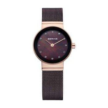 Ladies' Stainless Steel Bering Designer Watch