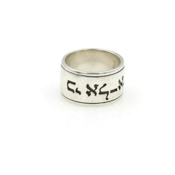 JAMES AVERY SCRIPTURE RUTH 1:16 HEBREW STERLING SILVER RING SIZE 5.25 #770B-10