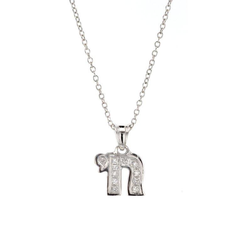 Continental Collection 0.12 ctw Diamond Chai Pendant Necklace