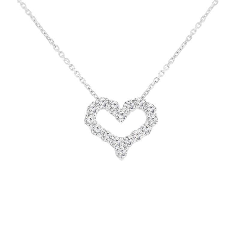 1/2ct tw NewBorn Lab Created Diamond Heart Pendant in 14K White Gold