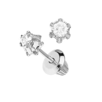 1/8ct tw Diamond Solitaire Stud Earrings in 14K White Gold