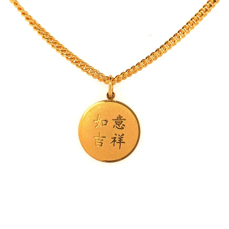 Estate Collection 22K Year of The Rooster Pendant