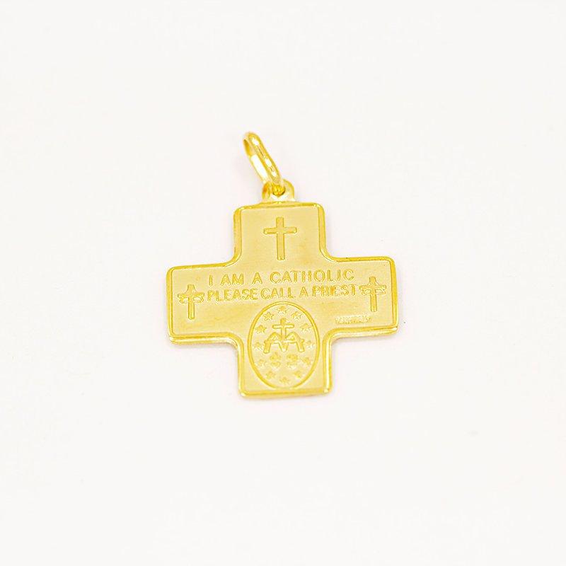 Catholic Four Way Cross