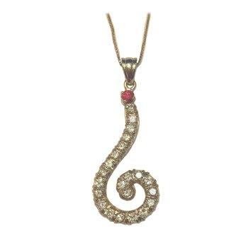 Platinum Diamond Necklace w/Diamonds & Ruby