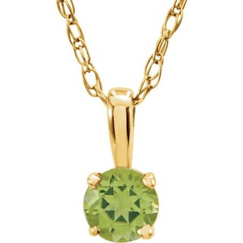 Children's Necklce - August Birthstone