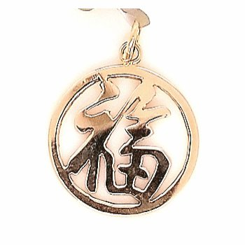 14ky Estate Charm Chinese Good Luck