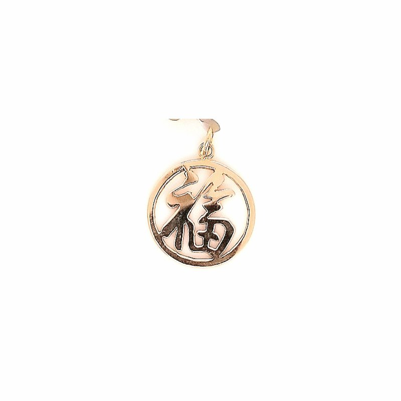 Smithworks Estate Jewelry 14ky Estate Charm Chinese Good Luck