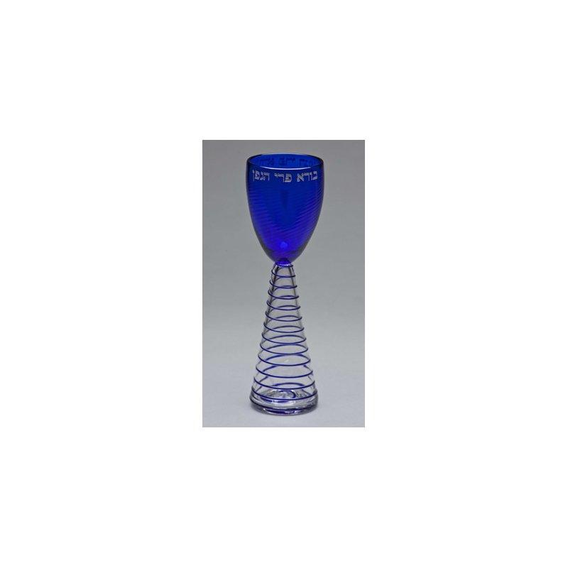 Shardz Spiral Cup with no shardz
