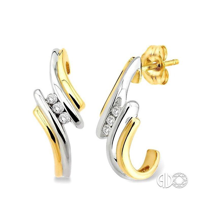 Lovebright Collection Jewelry THREE STONE DIAMOND EARRINGS
