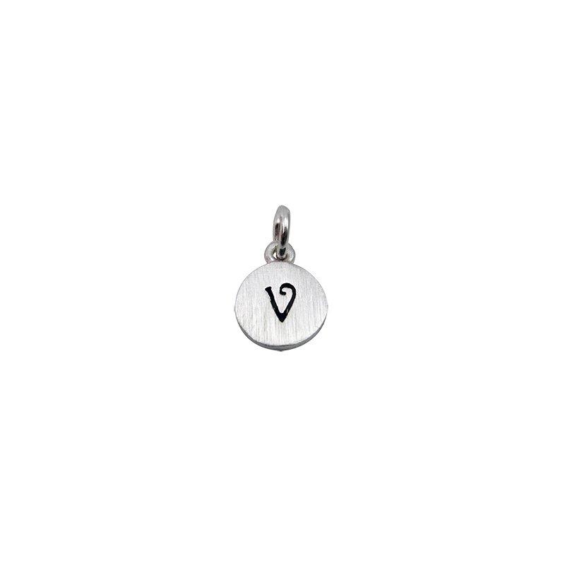 Berco Jewelry Initial 'V' Charm