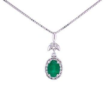 Lovely Emerald Pendant
