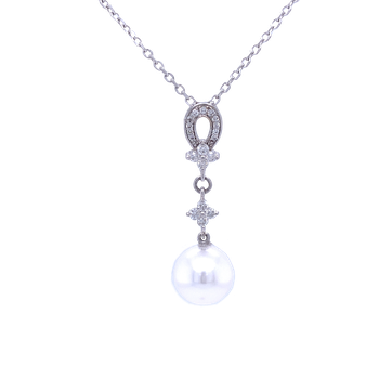 Perfectly Pleasing Pearl Pendant