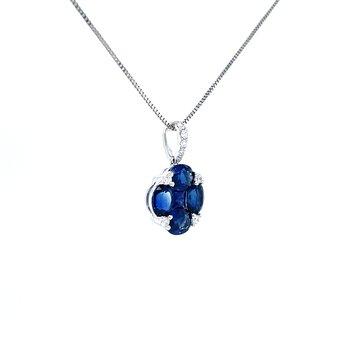 Striking Blue Sapphire Pendant