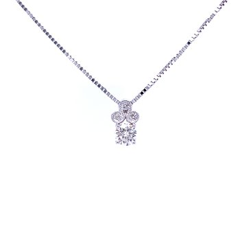 Spectacular and Subtle Diamond Pendant