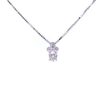 Spectacular and Subtle Diamond Pendant