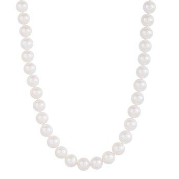 Akoya Cultured Pearl 7.5-8mm