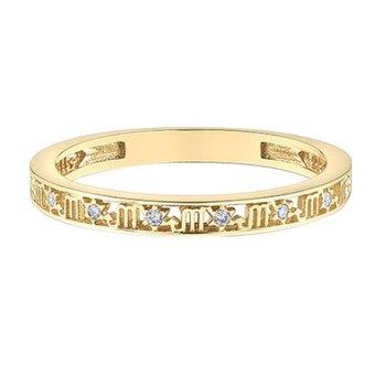 Zodiac Ring - SCORPIO