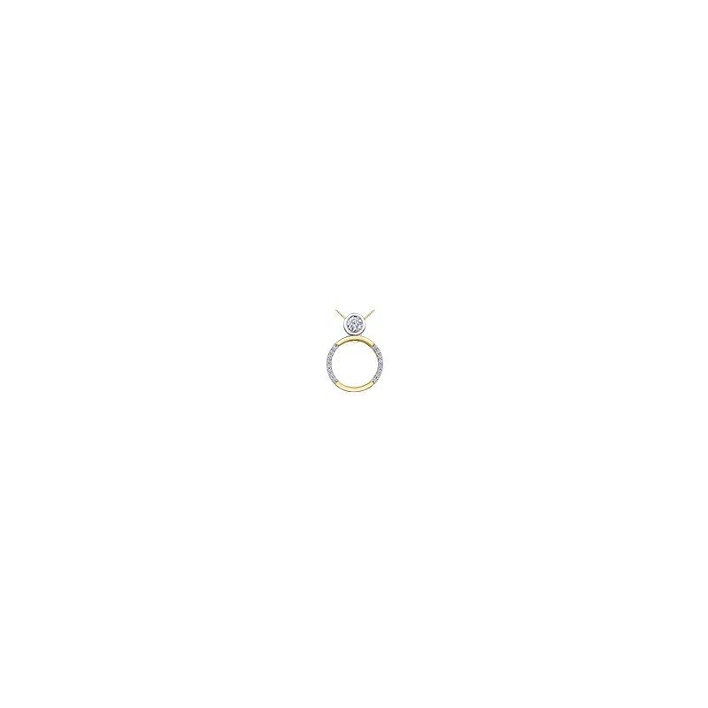 I Am Canadian Diamonds Pendant Necklace