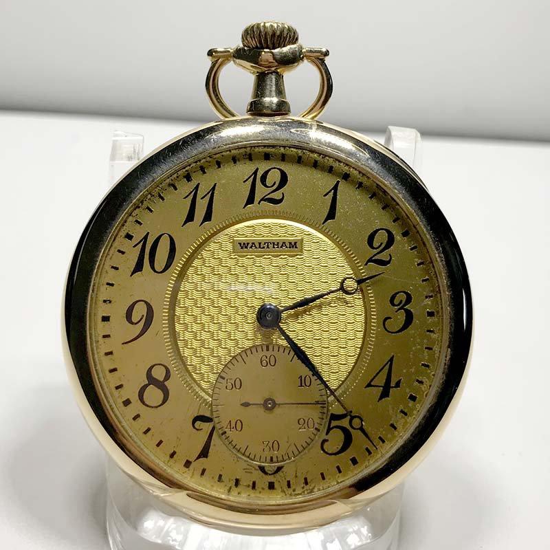 Antique & Estate Waltham Pocket Watch