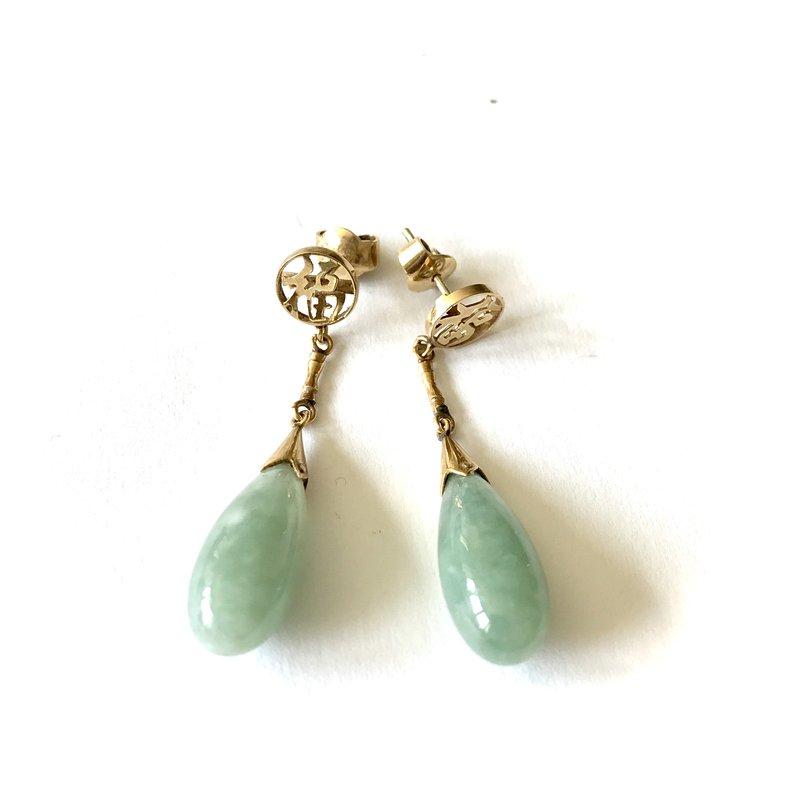 Antique, Estate & Consignment Jade Drop Earrings