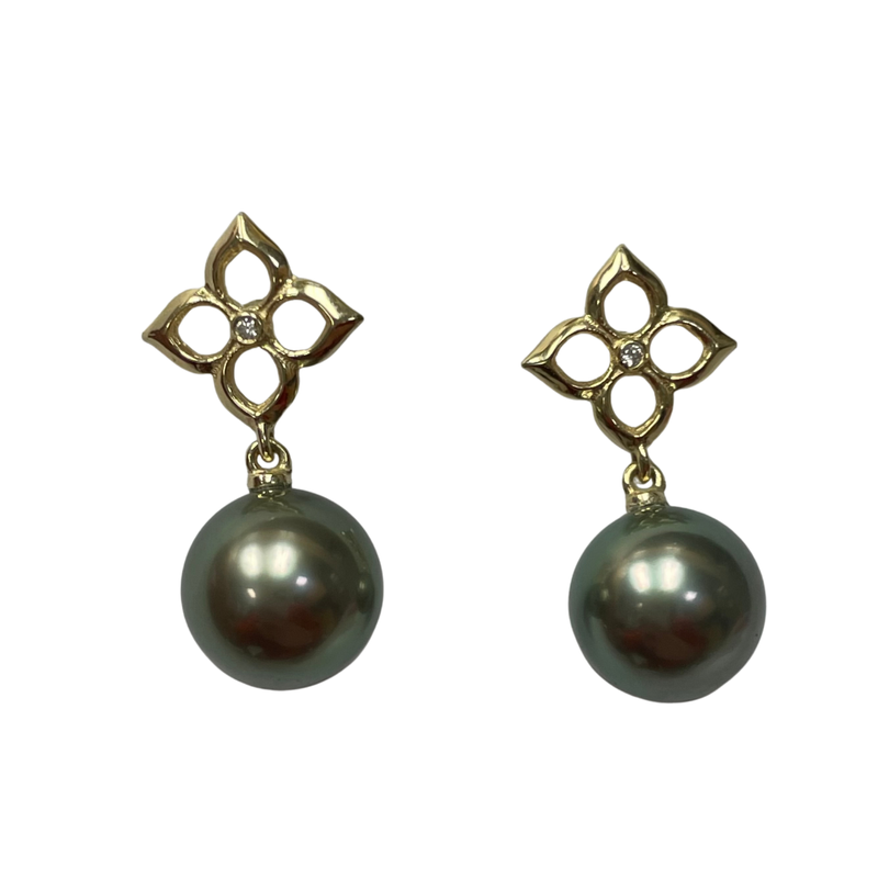 Antique, Estate & Consignment South Sea Pearl & Diamond Earrings