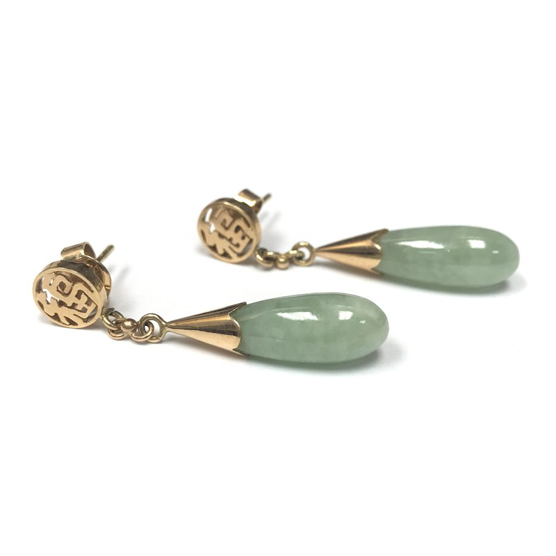 Antique, Estate & Consignment 14k Jade Drop Earrings