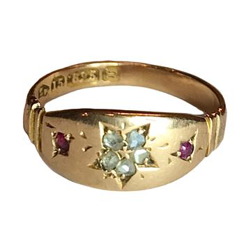 15k Vintage Rose Cut Diamond Ring