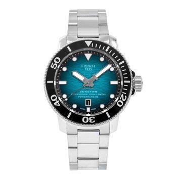 Seastar Pro 2000 T1206071104100